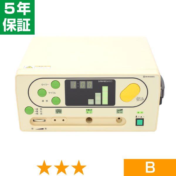 リカバロン 90 ★★★ 程度B 5年保証