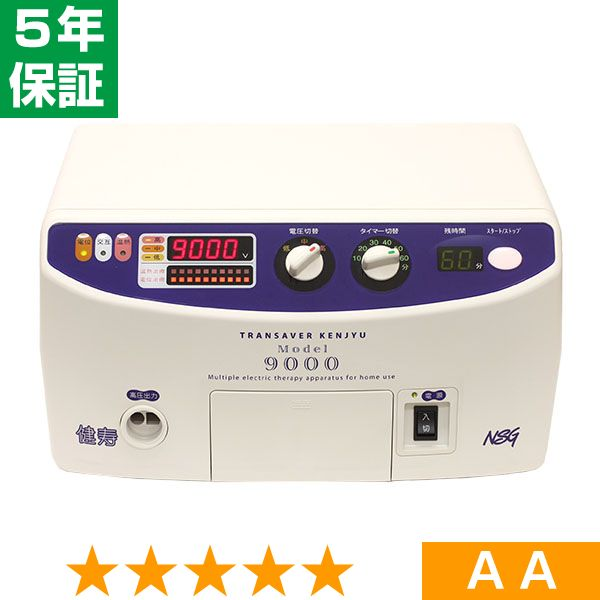 トランセイバー 健寿9000 ★★★★★ 程度AA 5年保証