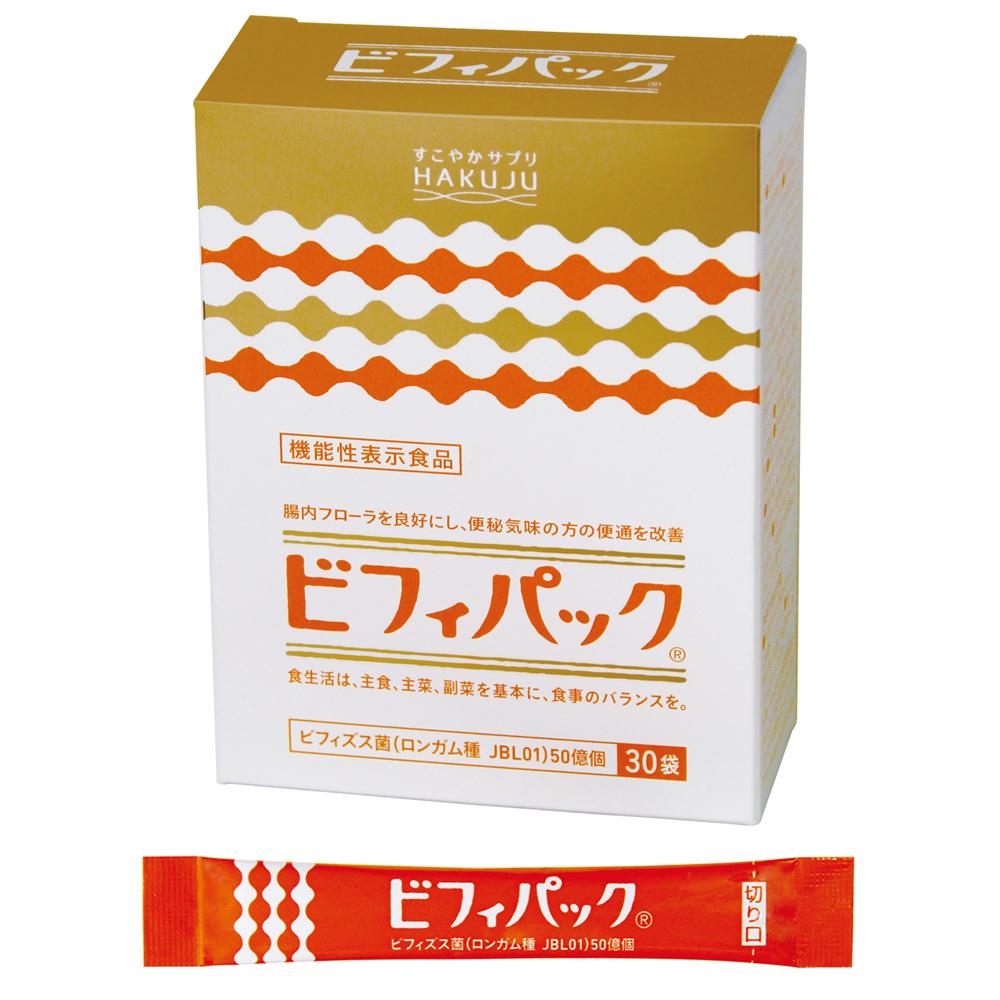腸内フローラを良好にして便秘気味の方の便通を改善 ビフィズス菌 乳酸菌 販売実績No.1 オリゴ糖 30袋入り 送料無料限定セール中 約1ヶ月分 機能性表示食品 ビフィパック