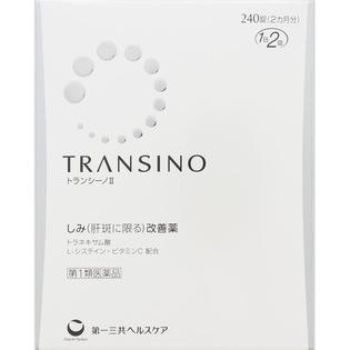 【第1類医薬品】《送料無料!!》トランシーノII 240錠×2個