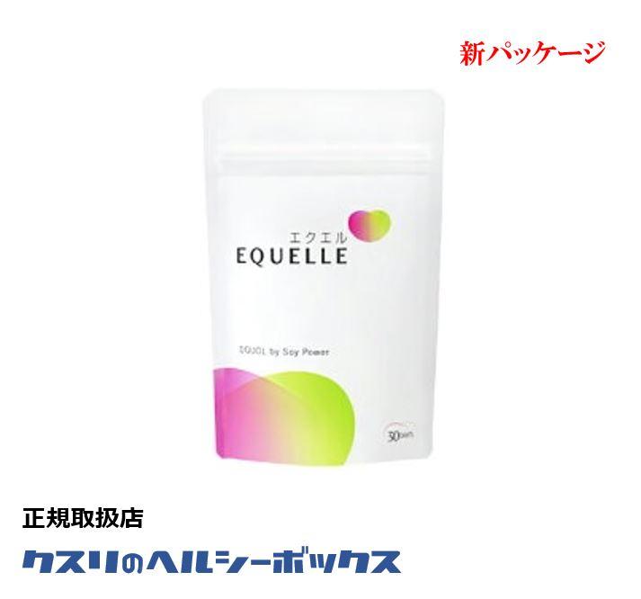 大豆イソフラボン サプリメント 高品質 4987035545620 エクエル 新品未使用正規品 120粒入 代引き不可 パウチ 大塚製薬 送料無料 エクオール