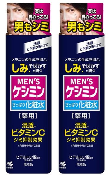 人気ブランド多数対象 しみ そばかすを防ぐ薬用化粧水 国内送料無料 さっぱりうるおい肌へ 薬用 MEN'S ケシミン 化粧水 代引き不可 2本 さっぱり 160ml