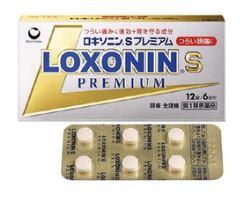 速さ 売り出し 効きめ やさしさの3つを同時に考えたプレミアム処方 第1類医薬品 ロキソニンs プレミアム 定番 送料無料 12錠 質問事項にご回答ご返信確認後に発送 1箱