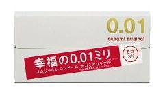 サガミオリジナル 001 5コ入 10箱セット コンドーム 相模ゴム 幸福の0.01ミリ 代引き不可