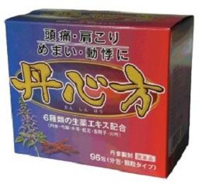 【第2類医薬品】丹心方(たんしんほう)96包 顆粒