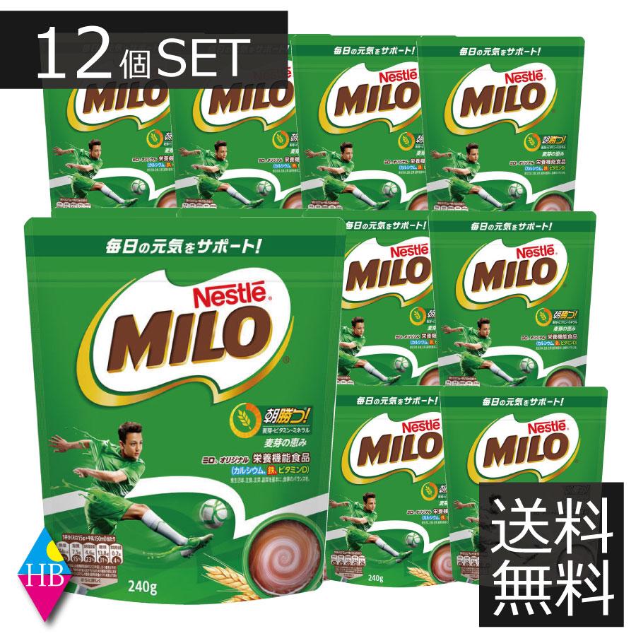 栄養機能食品 ミロ カルシウム 鉄分 栄養 ビタミン ネスレ ミロ オリジナル 240g×12個 送料無料