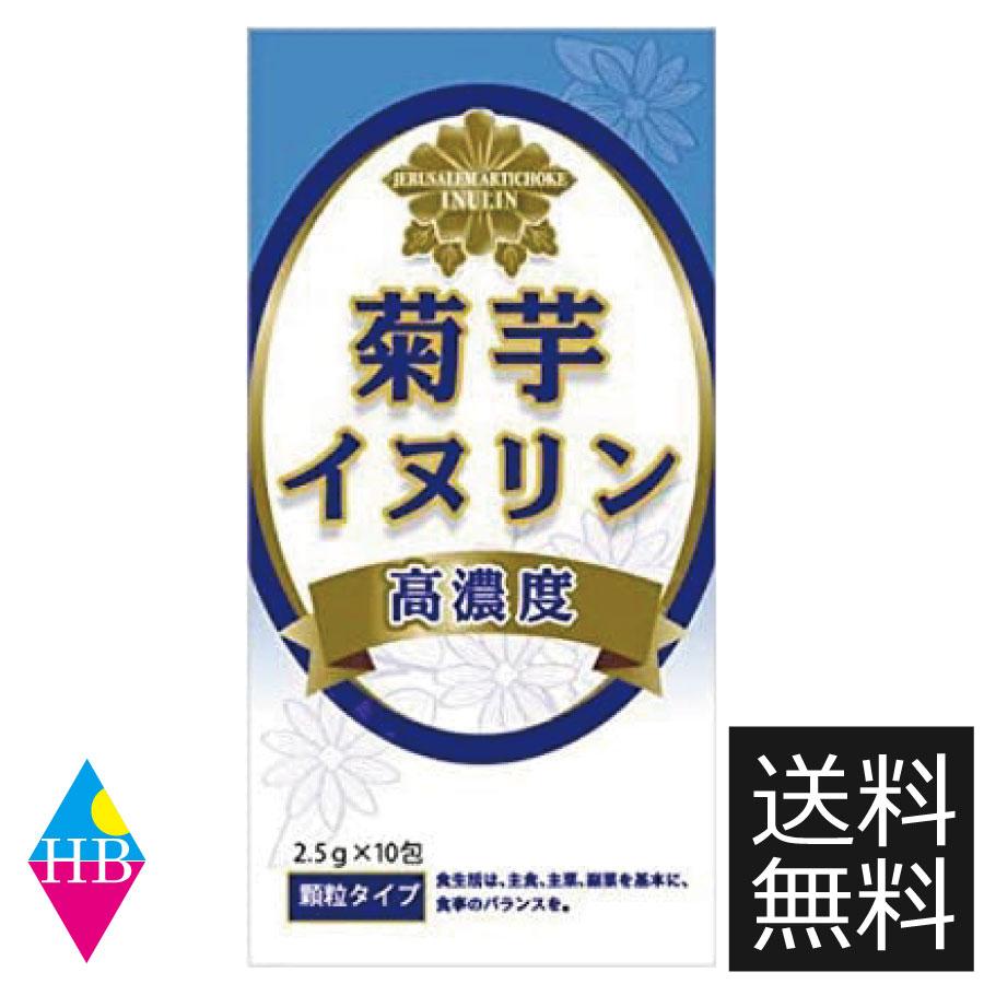 信託 菊芋の豊富な栄養素とイヌリンのダブルパワーで血糖値対策 サンヘルス 菊芋イヌリン 国内正規品 2.5g×10包 4905308601057