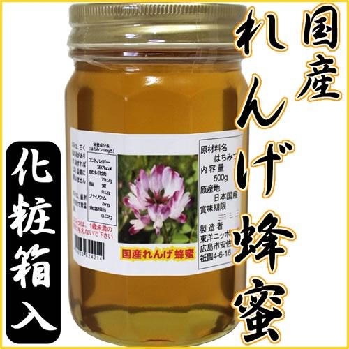 中国産レンゲはちみつ 24kg缶詰 【純粋蜂蜜】 (蜂蜜) 【業務用】 (受注生産品)
