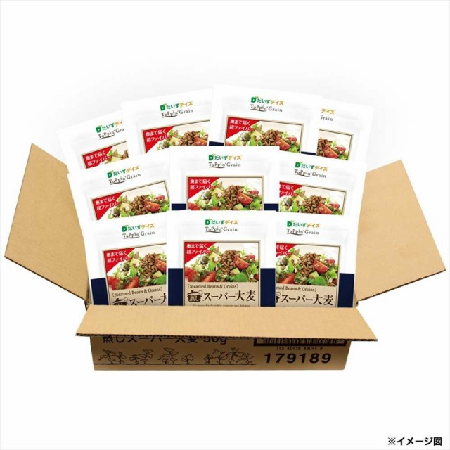 テレビで紹介 NEW ARRIVAL あの大学準教授もYoutubeで絶賛 スーパー大麦 だいずデイズ 蒸しスーパー大麦 10袋セット 1袋50g マーケティング バーリーマックス