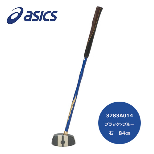アシックス グラウンドゴルフ ストロングショット ハイパー ブラック×ブルー 右 84cm - アシックス