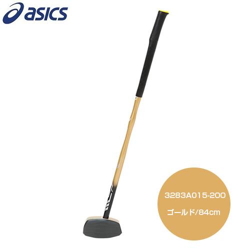 アシックス グラウンドゴルフ GG ストロングショット 右 ゴールド 84cm 3283A015-200 - アシックス