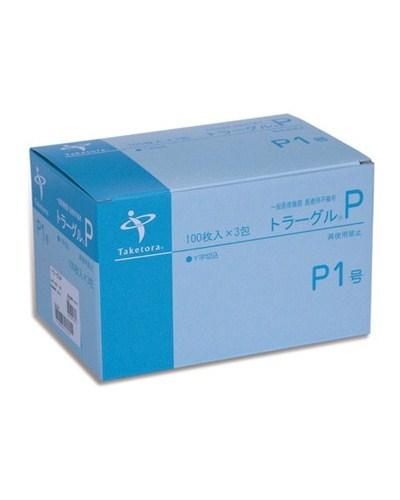 トラーグルP 1号 100枚入×3包 一般医療機器 - 竹虎