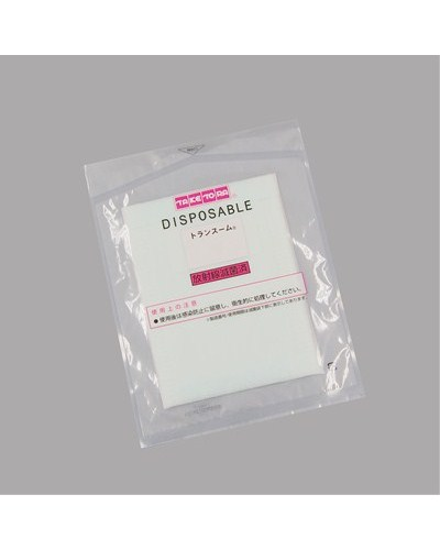 滅菌トランスーム No31 1枚入×10×10包 放射線滅菌 一般医療機器 - 竹虎