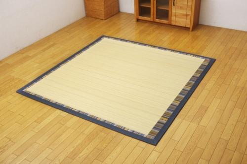 ふっくら 竹カーペット シンプル エスニック調 DXスミス ネイビー 2畳未満 130×180cm - イケコヒコーポレーション