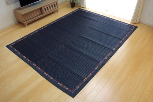 い草ラグカーペット 畳 エスニック柄 NSエルム ブルー 約191×250cm 裏面:滑りにくい加工 - イケヒココーポレーション