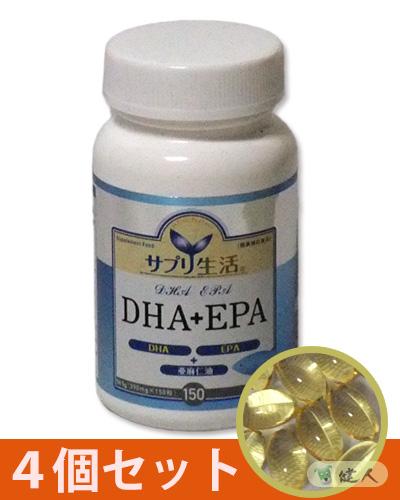 サプリ生活 DHA+EPA 150粒 4個セット - アンフィニプロジェクト [サプリ生活]