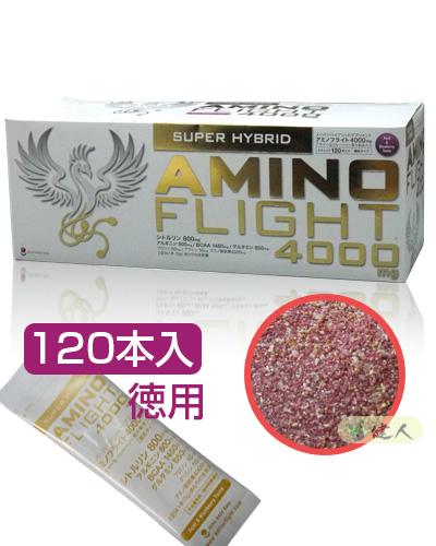 アミノフライト4000mg (AMINO FLIGHT) 5g×120本入 - ZERO BASE [アミノ酸]