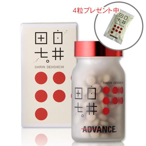 白井田七 240粒 + 4粒サンプルプレゼント - アドバンス