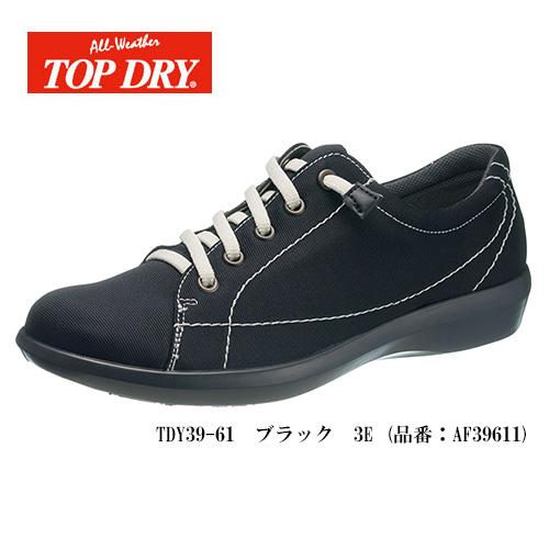 トップドライ TDY39-61 ブラック 3E (品番:AF39611) - アサヒコーポレーション