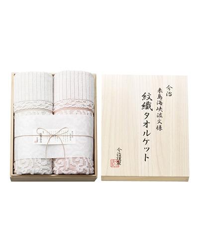 今治謹製 紋織タオル タオルケット 2枚組 IM15039 - スタイレム