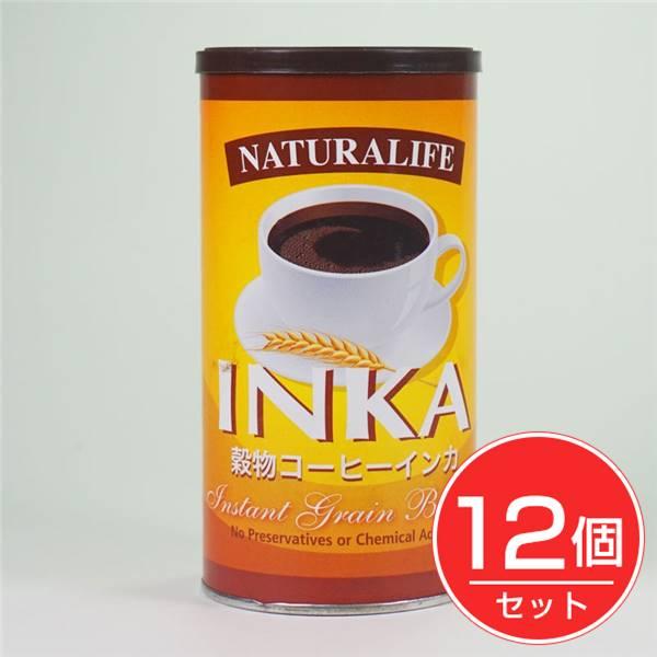 インカ 150g (Inka) ×12個セット - アリサン