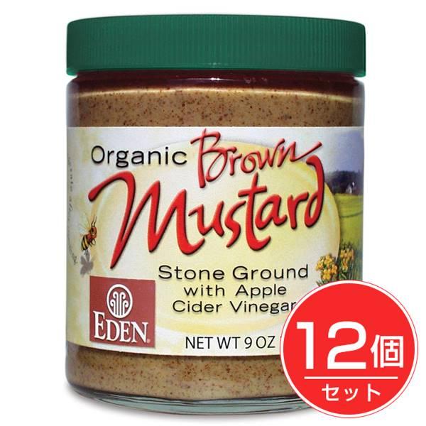 ブラウンマスタード 255g (Brown Mustard) ×12個セット - アリサン