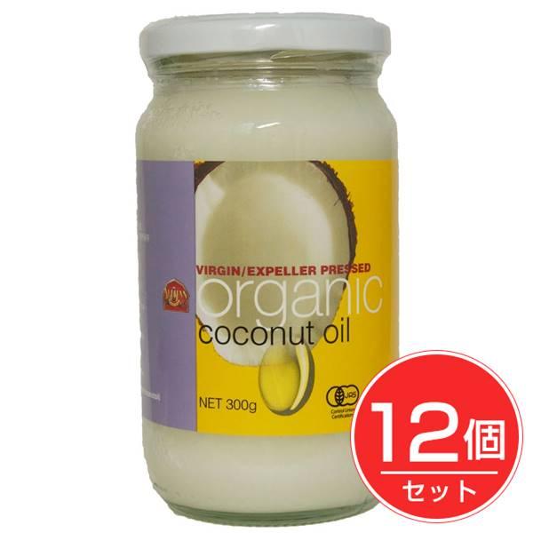 ココナッツオイル 300g (Coconut Oil Deodrised) ×12個セット - アリサン