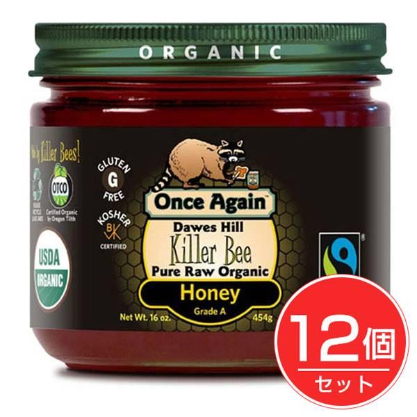ワンスアゲイン はちみつ 454g (Honey Once Again) ×12個セット - アリサン