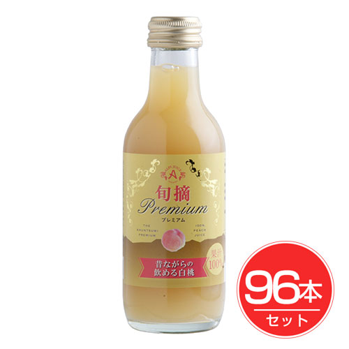 200ml×96本セット - 昔ながらの飲める白桃 旬摘プレミアム アルプス