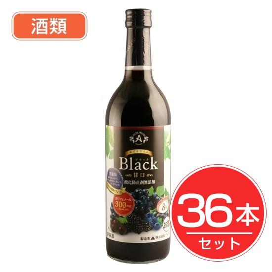 アルプス あずさワイン ブラック 甘口 720ml×36本セット 酒類