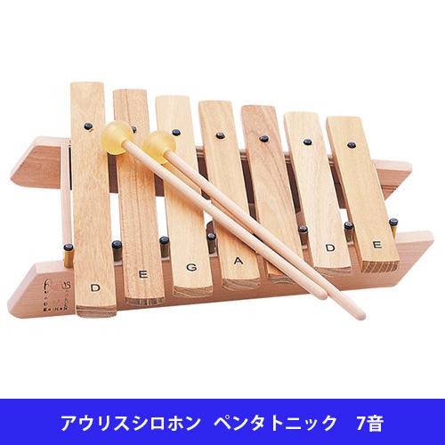 アウリス社 アウリスシロホン ペンタトニック 7音 - おもちゃ箱