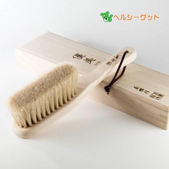 アートブラシ社 カシミヤブラシ 優美 桐箱入り - ビーエムケー