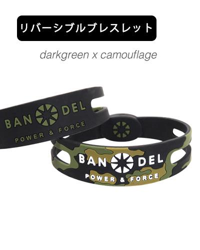 BANDEL (バンデル) リバーシブルブレスレット ダークグリーン camo-darkgreen - BANDEL