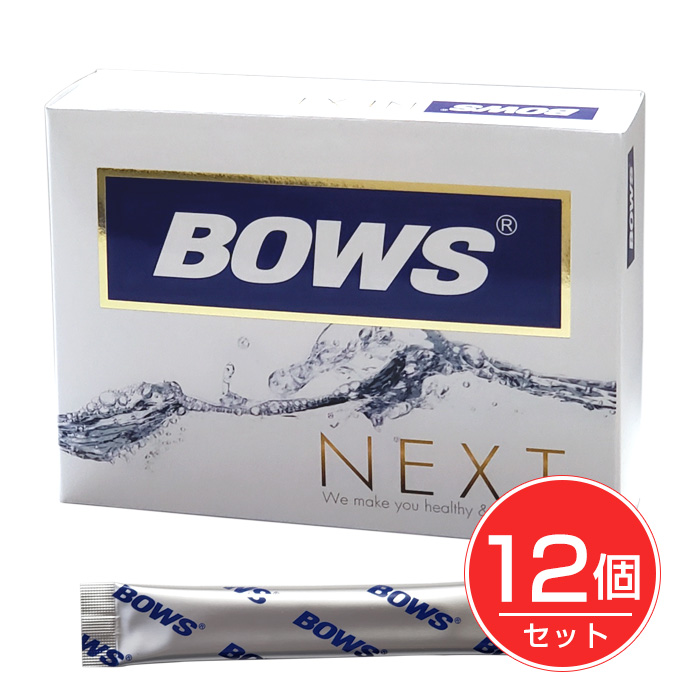 BOWS NEXT (ボウス ネクスト)  30包×12個セット - コーワリミテッド [BOWS][キノコキトサン]