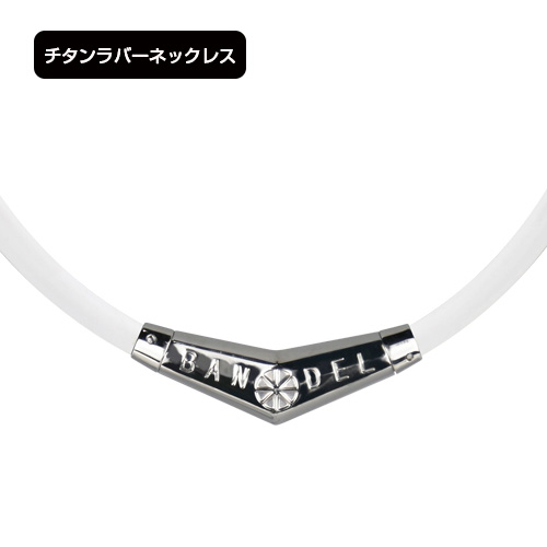 BANDEL (バンデル) チタン ラバー ネックレス ホワイト×シルバー - BANDEL