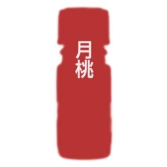 カリス 月桃(げっとう) オイル 10ml (品番:9415) - カリス成城 [エッセンシャルオイル][アロマオイル]