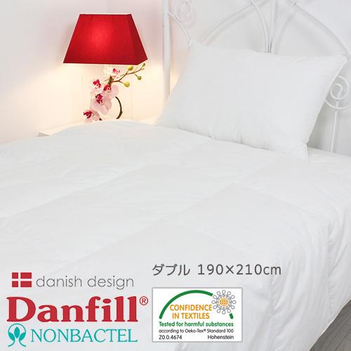 ダンフィル Danfill ノンバクテル 肌掛け布団 ダブル 190×210cm デンマーク製 - アペックス
