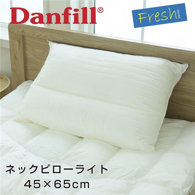 ダンフィル Danfill フレッシュ ネックピローライト 45×65cm - アペックス