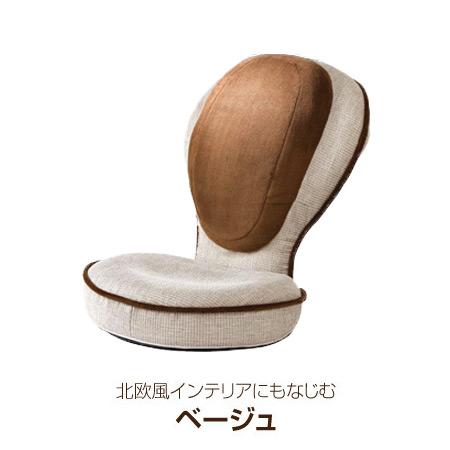 [ポイント10倍] [送料無料] 背筋がGUUUN 美姿勢座椅子エグゼボート ベージュがお得! 背筋がGUUUN 美姿勢座椅子エグゼボート ベージュ - ドリーム