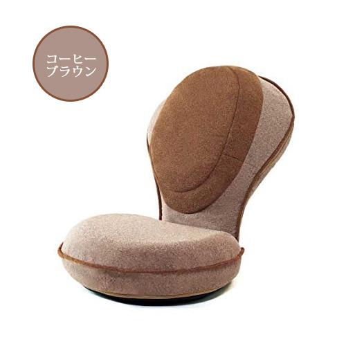 背筋がGUUUN 美姿勢座椅子リッチ - コーヒーブラウン - 背筋がGUUUN ドリーム ドリーム, 岩手の麺工房粉夢:f1fefaef --- officewill.xsrv.jp