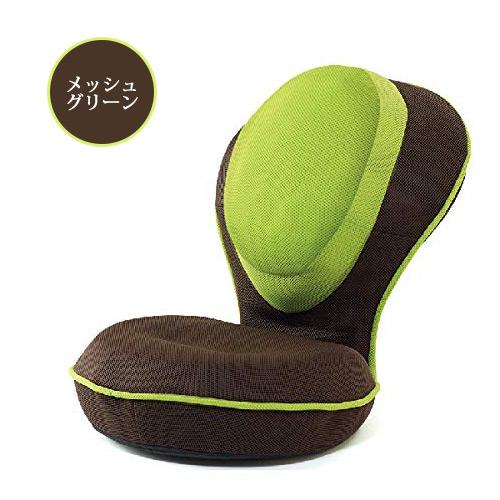 背筋がGUUUN 美姿勢座椅子リッチ - メッシュグリーン - 背筋がGUUUN ドリーム ドリーム, トロフィー記念ソフィアクリスタル:2dd5f995 --- officewill.xsrv.jp