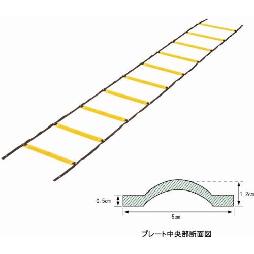 エバニュー ソフトラダートレーニングロープ EGA480 - EVERNEW