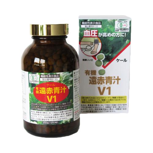 有機遠赤青汁 V1 瓶タイプ 1250粒 [機能性表示食品]  - 遠赤青汁