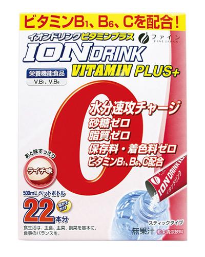 イオンドリンクビタミンプラス 22包 - ファイン