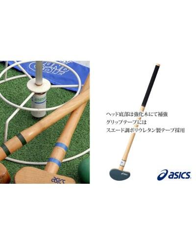 グラウンドゴルフ カラークラブ 一般用 ブルー GGG014-45 - アシックス