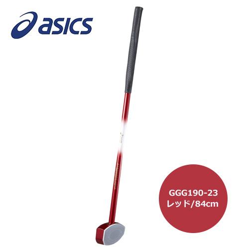 アシックス グラウンドゴルフ スタンダードクラブ 一般右打者専用 レッド 84cm(GGG190-23) - アシックス