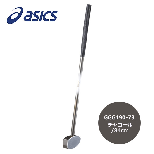 アシックス グラウンドゴルフ スタンダードクラブ 一般右打者専用 チャコール 84cm(GGG190-73) - アシックス