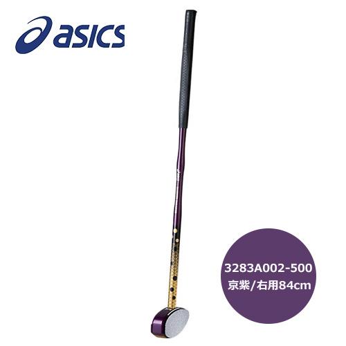 グラウンドゴルフ ハンマーバランスクラブ 匠 京紫 右 84cm 3283A002-500-R840 - アシックス