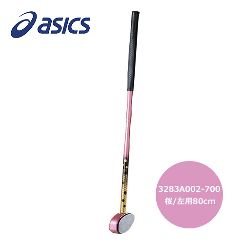グラウンドゴルフ ハンマーバランスクラブ 匠 桜 左 80cm 3283A002-700-L800 - アシックス