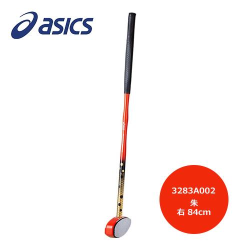 アシックス グラウンドゴルフ ハンマーバランスクラブ 匠 朱 右 84cm 3283A002-800-R840 - アシックス
